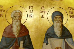 L'Eglise et la nation serbes au fil des siècles