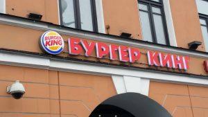 De nouvelles habitudes alimentaires à l'Est ?