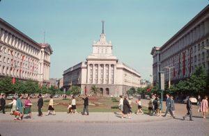 L'Assemblée nationale bulgare