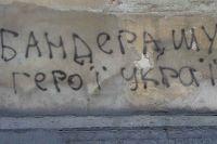 L'histoire au présent: l'utilisation des symboles historiques dans la crise ukrainienne