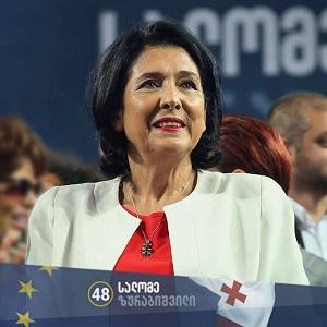 Géorgie : analyse de l'élection présidentielle 2018