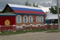 La langue russe au Kirghizstan : du socialisme à MTV