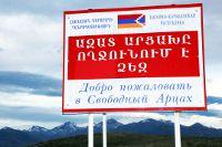 Fronts et frontières gelés dans le Sud-Caucase