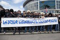 Géorgie: «Non à la théocratie!»