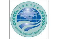 Les perspectives de l'Organisation de Coopération de Shanghai en Afghanistan