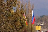 Géorgie-Ossétie du Sud-Russie: sur la ligne de démarcation. Reportage.