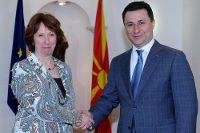 Le Haut représentant de l'UE pour les affaires étrangères et la sécurité Catherine Ashton rencontre le Président macédonien Nikola Gruevski en avril 2013