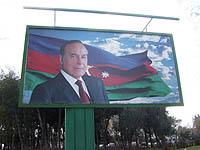 L'énergie en Azerbaïdjan: instrument d'indépendance politique?