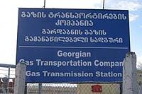 Pancarte en géorgien sur un grillage