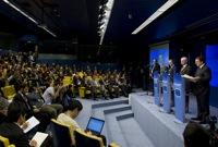 Les enjeux du Sommet européen de mars 2012: La Serbie candidate, la Macédoine oubliée (2/2)