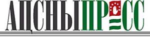 Abkhazie-Géorgie : essais de diplomatie populaire