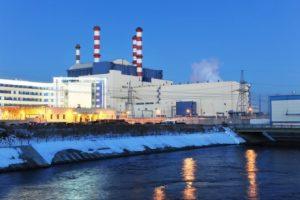 centrale nucléaire russe de Beloyansk