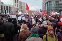 Manifestation du 24 décembre 2011 à Moscou.