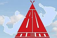 La création du premier okroug national dans le nord de la Russie: l'okroug nenets