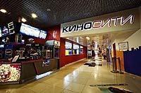 Le cinéma russe à l'aube d'une nouvelle décennie et d'un New Deal(?)