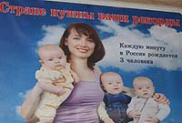 Concurrence démographique au sein de l'espace post-soviétique: Russie, Ukraine, Kazakhstan