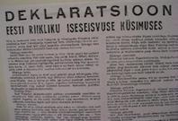Estonie : de l'indépendance démocratique à la démocratie ethnique?