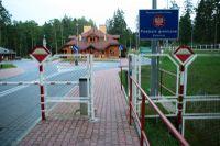 La mise en tourisme des frontières orientales de la Pologne