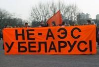 L'option nucléaire en régime autoritaire: la centrale d'Astravets au Bélarus