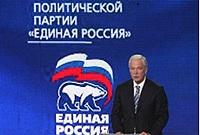 Russie unie tisse sa toile