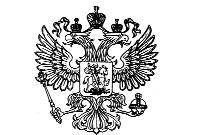 écusson de la fédération de Russie