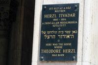 Littérature hongroise, littérature «juive hongroise»?