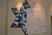 Affiche invitant au Mahane chagim, fête organisée pour les enfants («Bienvenue au Machane chagim»). ©Karine Michel