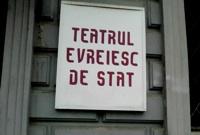 Le théâtre yiddish en Roumanie, héritage d'un patrimoine commun