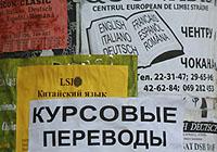 En République de Moldova, des langues et des identités