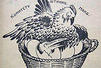 L'invention de la langue moldave : nationale ou soviétique ?