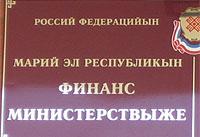 La politique linguistique de la Russie