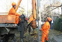 Dépendance et vulnérabilité énergétique de l'Europe centrale et orientale
