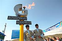 Inauguration du gazoduc russe «Dzouarikaou-Tskhinvali» en Ossétie du Sud (août 2009)