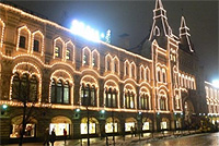Moscou, ville cinq étoiles