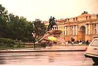 Saint-Pétersbourg : une nouvelle capitale pour le pouvoir judiciaire russe
