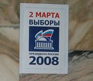 Sibérie, une élection présidentielle sans effervescence