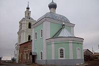 Arskoe ou le renouveau de la foi orthodoxe