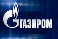 Gazprom et Poutine conquièrent le cœur de l'Europe