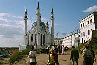 Kazan, capitale de la république du Tatarstan