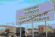Koudrovo, une ville russe pour demain