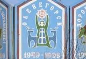 Olenegorsk en avril. Une ville nouvelle comme les autres ?