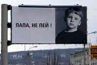 L'«ivrogne russe», une image qui a la peau dure