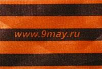 Russie : Retour sur le 9 mai