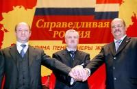 Russie juste, naissance d'un second «parti du pouvoir»