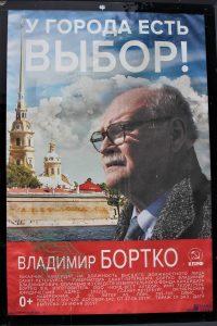 Coup de théâtre sur la scène pétersbourgeoise à la veille des élections