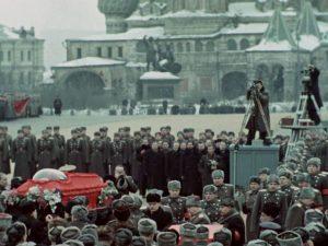 Funérailles d'Etat de S. Loznitsa