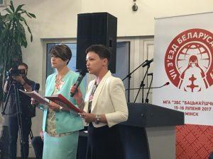 Alena Makouskaya et sa collègue Nina Shydlouskaya