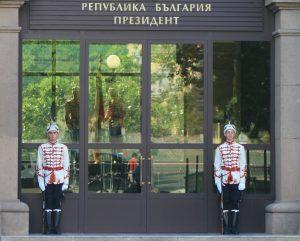 Entrée du bâtiment de la Présidence bulgare à Sofia.
