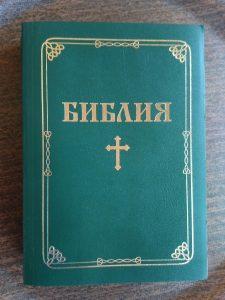 L'implantation des évangélistes bulgares dans le Midi toulousain