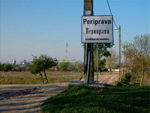 La maison rouge de Periprava